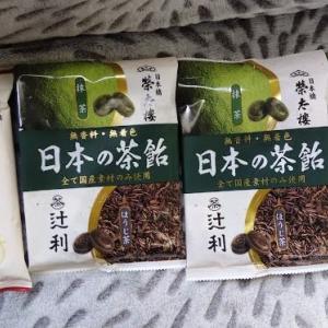 モラタメのお試し「栄太郎総本舗」のアメちゃんがたくさん届きました