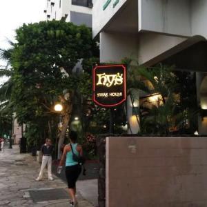 2019 Hawaii diary~hy's STEAK HOUSEで豪華肉を食す~