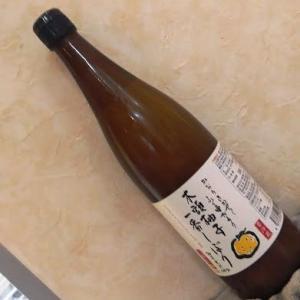 黄金村の「木頭柚子一番搾り」