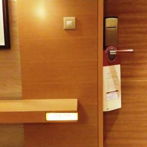 神戸ポートピアホテルで夏休み♪〈2〉~お部屋編~