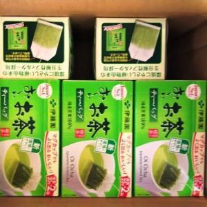 伊藤園のおーいお茶の緑茶ティーバッグをお試し