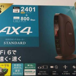 BUFFALO 無線LAN WSR-3200AX4S/DBK