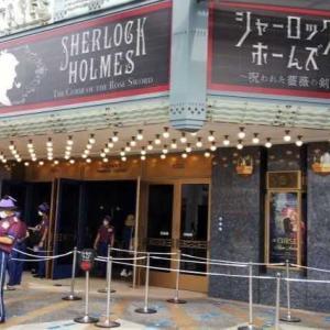 ハロウィンUSJ シャーロックホームズとゲゲゲの鬼太郎ザ・リアルをリアル体験