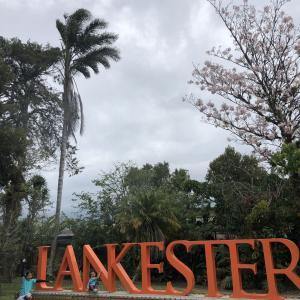 ランカスター植物園。