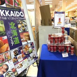日系スーパーで北海道フェア in アメリカ