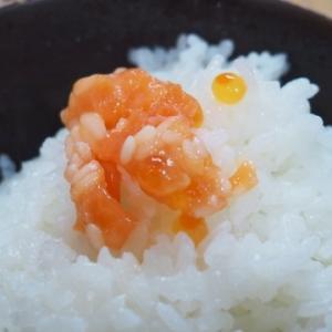 ★佐藤水産「石狩味」食べましたブログ~鮭といくらの糀漬(冷凍ルイベ)