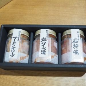 ★佐藤水産「鮭ルイベ漬」&「サーモンオリーブ」食べましたブログ