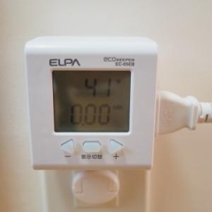 ★我が家の「電力食い」を探せ!~家庭用電力計「ELPAエコキーパー」EC-05EBで電気代を節約