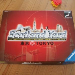 ★怪盗vs警察!スコットランドヤード・東京版を小学生と遊ぶ~ボードゲームで論理的思考力を育む
