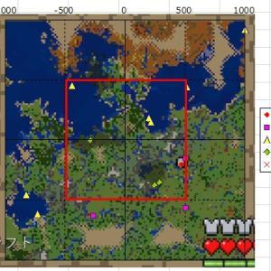 ★スイッチ版マイクラ・チートコマンドで効率的に建物を見つける方法~「/locate」の使い方