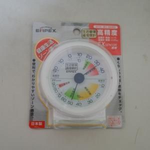 ★エンペックス・高精度EXセンサー搭載の温湿度計を買いました~在宅ワーク環境の管理