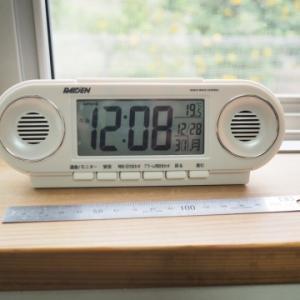 ★子供を爆音でたたき起こせ! 大音量目覚まし時計を買いました~セイコーRAIDEN・デジタル電波時計NR531W