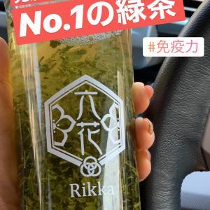 日本人で良かった~免疫力をアップする飲み物は緑茶!!