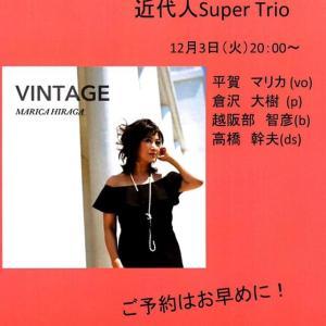 ジャズスポット・近代人 60周年記念特別ライブ