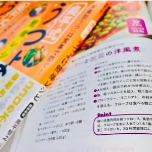 2月20日のパックンヘルシー紹介レシピ「おからの彩りサラダ」