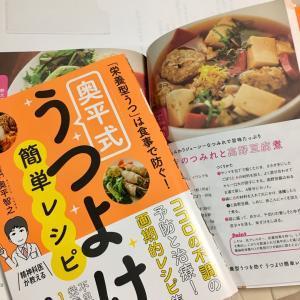 2月13日のパックンヘルシー紹介レシピ「イワシのつみれ汁」