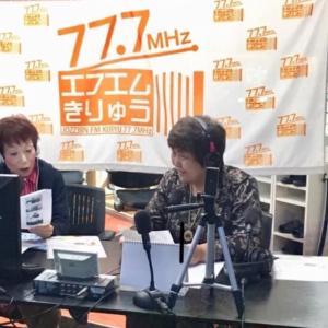 本日7月2日(木)17:30〜17:45 【FM桐生  You've got Kiryu !】