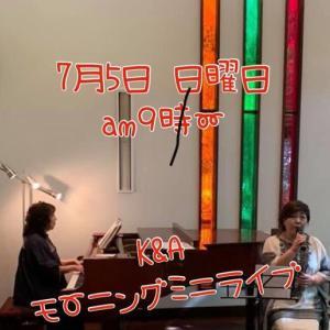 5日9時〜「あおやぎマルシェ」にて 【K&Aモーニングライブ】開催