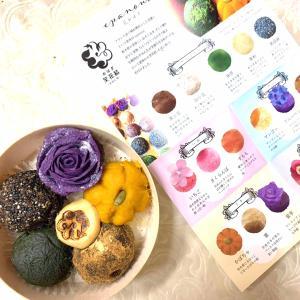 花おはぎ 「笑花結(えはにゆ)」28日から販売開始