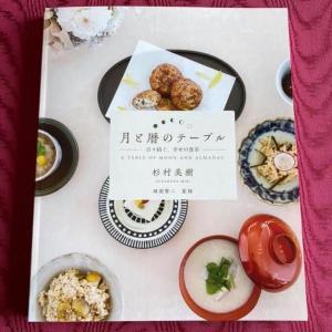 月と暦のテーブル〜日々を紡ぐ幸せの食卓〜