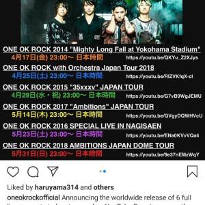 ONE OK ROCK! Youtubeで6つのライブをストリーミング!
