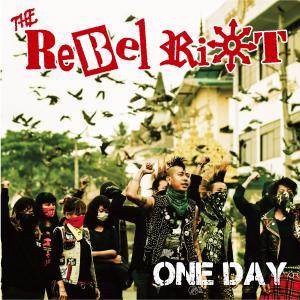 ミャンマーPUNK・THE REBEL RIOTとの遭遇 (2011年4月) その1