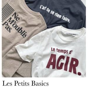 L'AppartementからLes Petits Basics発売です!
