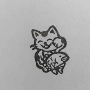 【はんこ】招き猫(左手)