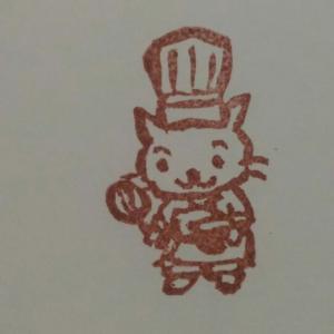 【はんこ】猫パティシエ