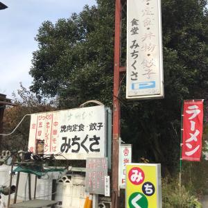 知らない町の定食屋さんへGO…(^O^)/
