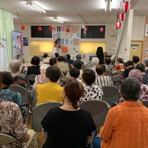 第11回かほくケア・かほくの郷夏祭り