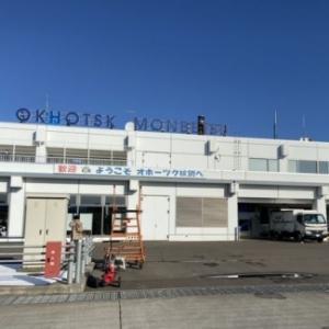 オホーツク カニカニの旅