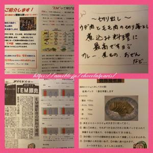 【ふるさと納税】安心・安全な豚肉の返礼品