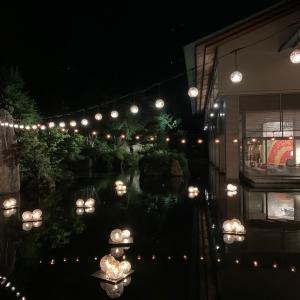 青森旅行、星野リゾート界津軽へ
