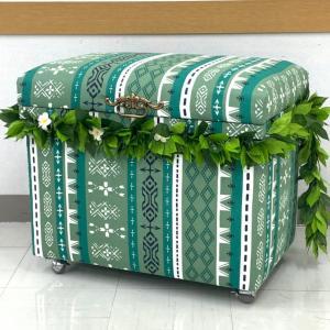 ハワイアン茶箱