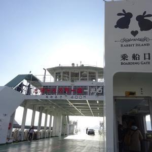 毒ガス島のうさぎとドラマの舞台<冬の旅:3日目①>