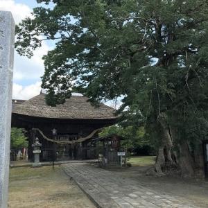坂東三十三所観音巡礼スタート!