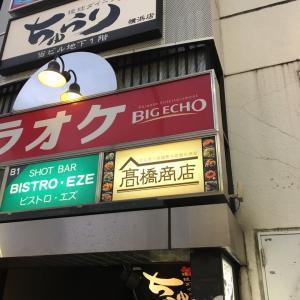 #高橋商店
