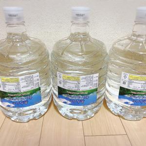 奥大山のおいしい天然水