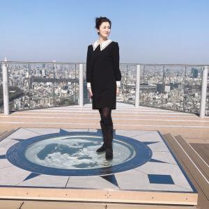 #世手子 と #渋谷#shibuyasky #shibuya #渋谷スカイ #渋谷 #t...