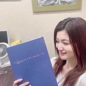 信頼している友人の紹介で、高輪和合クリニック へ検査してきました!#和合健康ドッ...