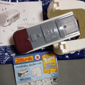 ハッピーセットのプラレールトンネルをお家のプラレールで使えるようにしました!