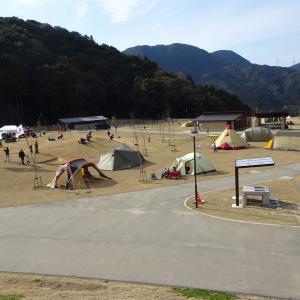 五ケ山ベースキャンプ
