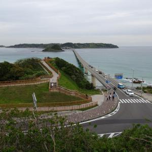 島根 鳥取観光