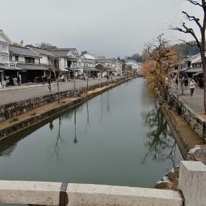 美観地区にある豆吉本舗、私のベスト3発表^^