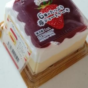 買ってしまった「6層のたっぷり苺ショートケーキ」by 田口食品