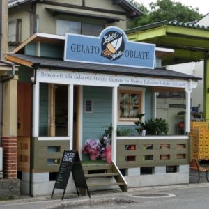 手作りジェラートのお店「GELATO OBLATE」@玉島