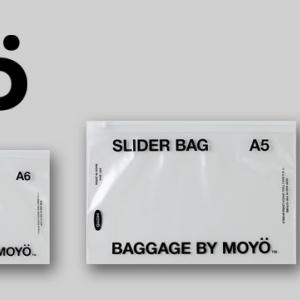 【SHOP】整理収納が楽しくなるジッパーバッグが入荷です!