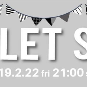 【SHOP】OUTLET SALE やります!