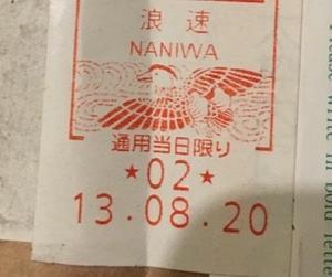 日本からの小包到着!